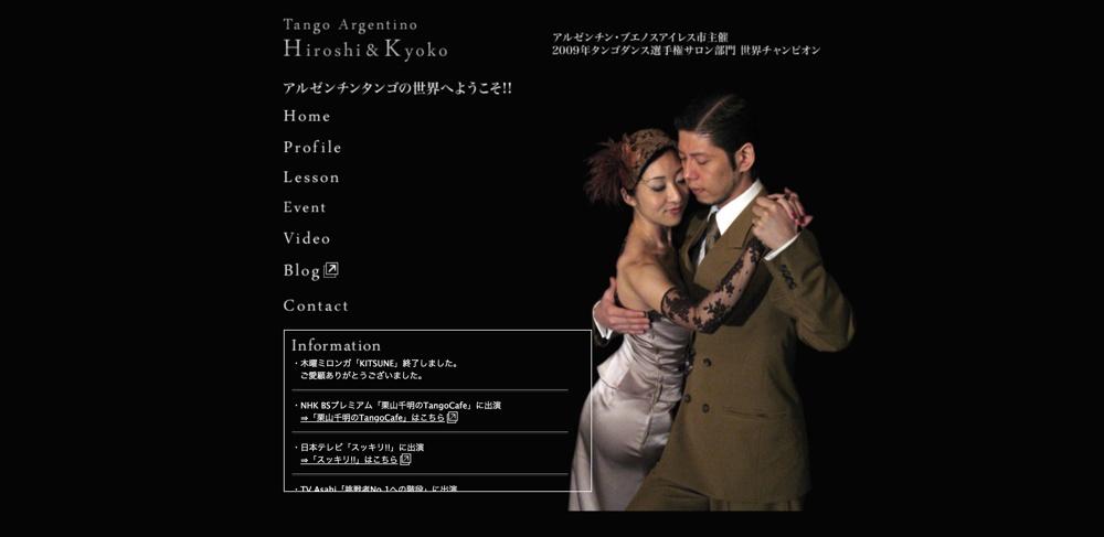 Hiroshi&Kyoko